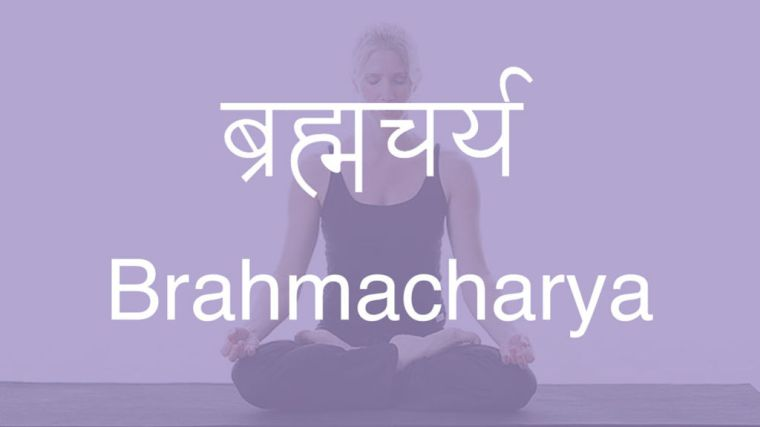brahmacharya-patanjalis-yoga-sutras_17